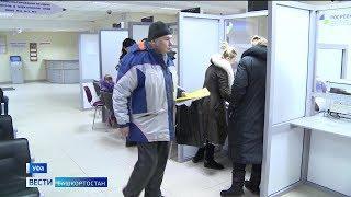 С 1 апреля более 98 тысяч пенсионеров Башкирии будут получать повышенные пенсии