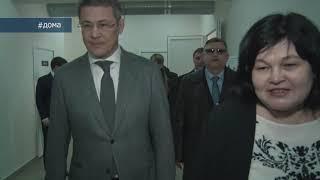 Радий Хабиров. Республика LIVE #дома. г. Стерлитамак. ч.2