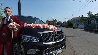 1 сентября. Ишимбай - Стерлитамак. Алексей и Анастасия.
