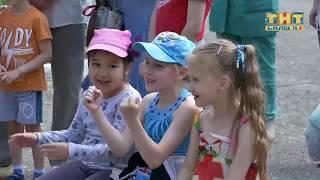 Праздник детства в реабилитационном центре