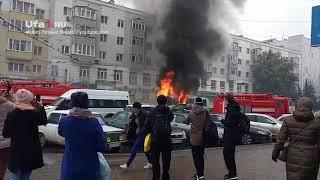 В центре Уфы сгорел автобус