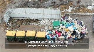 UTV. Новости запада Башкирии за 16 апреля