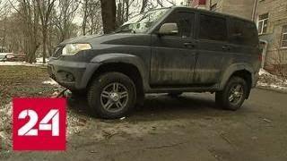 В Москве выписывают миллиард рублей штрафов в год за парковку на газонах - Россия 24