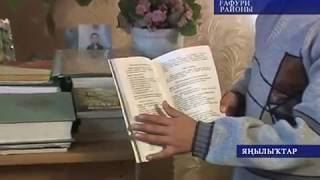 Чудеса ислама: 12-летний имам