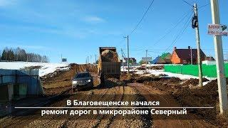 UTV. Новости центра Башкирии за 4 апреля
