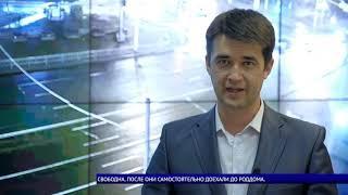 Юл Патруле № 41 Эфир на БСТ Башкирском спутниковом телевидении от 31.07.2019 года.