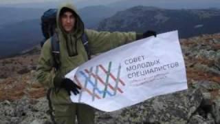 Железнодорожник покорил самую высокую гору Башкирии