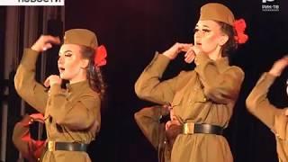 В преддверии Дня Победы в Бирске прошел ряд памятных мероприятий
