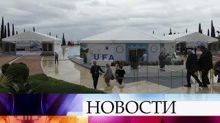 В Крыму начал работу Ялтинский международный экономический форум.
