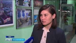 В Башкортостане планируют развивать велосипедную инфраструктуру