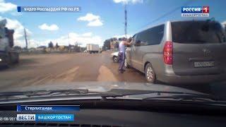В Башкирии пьяный десантник устроил аварию и скрылся с места ДТП