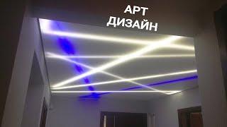 Натяжные потолки в Стерлитамаке со световыми линиями RGB.