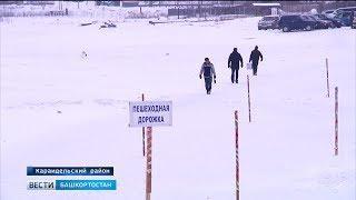 Вторая автомобильная ледовая переправа открылась в Башкирии