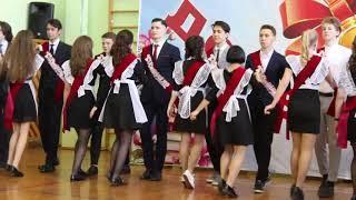 Выпускной в 39 й гимназии Уфа Номер 11А