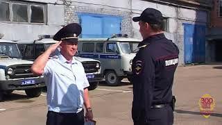 День патрульно-постовой службы