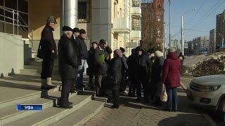 Почти 700 человек в Уфе, Нефтекамске и Ижевске рискуют не дождаться своих квартир в новостройках
