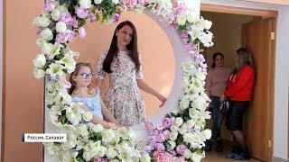 Несколько сотен особенных девочек по всей Башкирии посвятили в принцессы