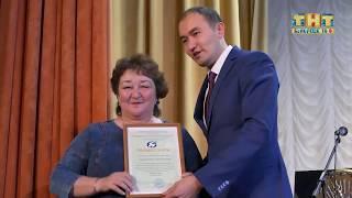 В Белорецке состоялось заседание Курултая башкир