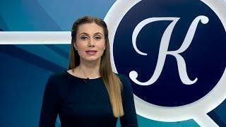 Новости культуры - 17.04.19, 15:00
