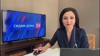 Вести-24. Башкортостан - 27.03.20