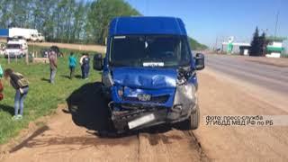 Серьезная авария произошла в Дюртюлинском районе Башкирии
