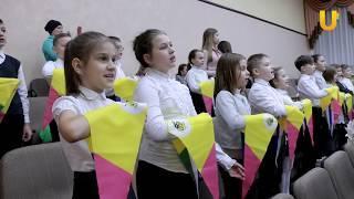Новости UTV. В Стерлитамаке более 200 ребят вступили в пионеры