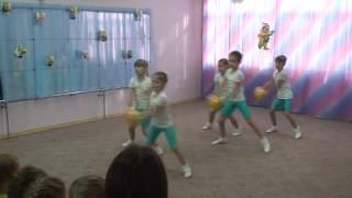 Танец с мячами Подготовительная группа ГБДОУ 67 Невского района Санкт-Петербурга