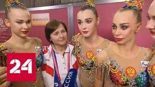 Российские гимнастки в Баку сделали то, что больше никто не может - Россия 24
