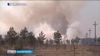 МЧС предупреждает жителей республики об опасности пожаров