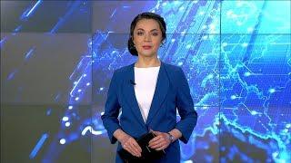 Вести-Башкортостан: События недели - 05.04.20