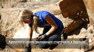 Новости севера Башкирии за 12 июля (Бирск, Мишкино, Бураево)