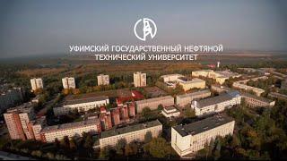 Уфимский государственный нефтяной технический университет 2015 (RU)