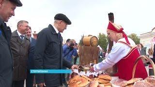 Стерлитамак отпраздновал своё 250-летие