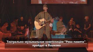 UTV. Новости центра Башкирии за 25 февраля