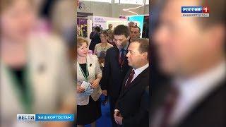 Дмитрий Медведев посетил стенд Уфы на Московском международном салоне образования