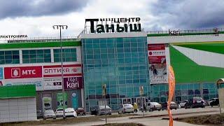 ????Город Дюртюли обзор города 1 часть 2019 год