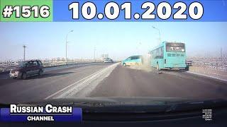 ДТП. Подборка на видеорегистратор за 10.01.2020 Январь 2020