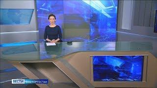 Вести-Башкортостан - 15.01.20