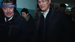 Радий Хабиров. Республика LIVE #дома. Аскинский район