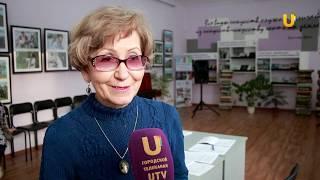 Новости UTV.  Инклюзивная театральная мастерская открылась в Стерлитамаке