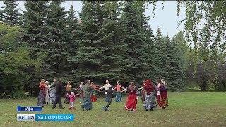 В Уфе прошёл праздник, посвященный скорому началу Спасов