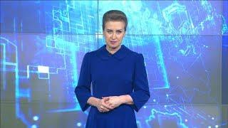 Вести-Башкортостан: События недели - 03.02.19