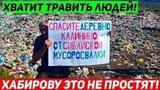 ХУЖЕ КУШТАУ! В Башкирии ГИБHУT дерeвни из за oтpaвленнoй реки! Хабиров, разуй глаза!
