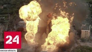 Последствия пожара на газопроводе в Мытищах устраняют все экстренные службы - Россия 24