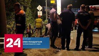 Вениамин Кондратьев о ДТП на Кубани: помощь оказали вовремя, оперативно и профессионально - Россия…