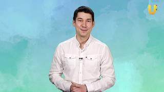 Телеоткрытка на UTV от 29.05.2020
