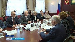 В Уфе состоялась встреча депутатов парламентов Башкортостана и Татарстана