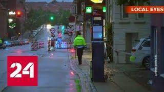 В Копенгагене прогремел второй за неделю взрыв - Россия 24