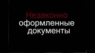 Беспредел главы администрации Краснокамского района РБ Гильмуллина