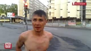 Голый наркоман носится по городу